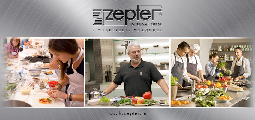 Сайт компании цептер интернациональ, торговая компания wwwzepterru